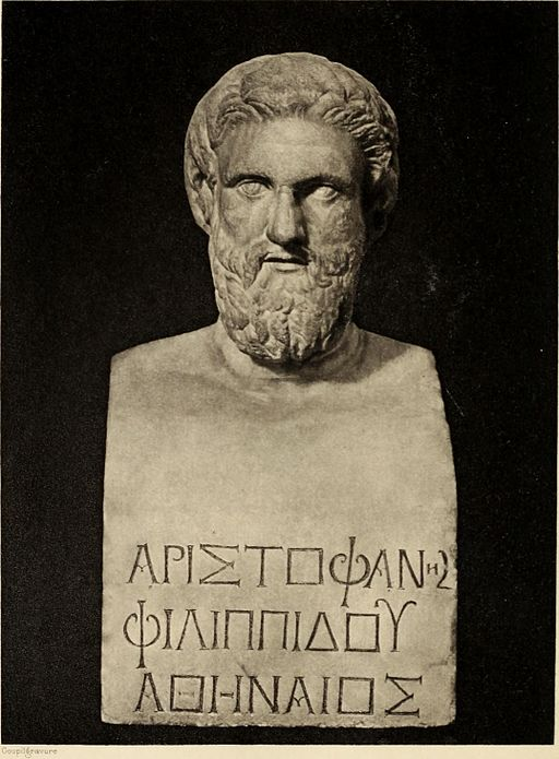 Greek dramas (1900) (14781579042)