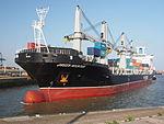 Green Mountain - IMO 9502312, Port of Antwerp, pic 7.JPG