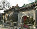 Guangjisi shanmen.JPG