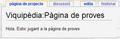 Guia Viquipèdia. Pàgina de proves. Modificada.PNG