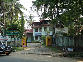 Guruvayur - Government Guest House