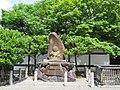 Hōkyō-ji Kyoto 006.jpg