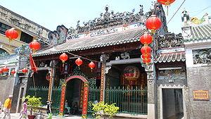 Thien Hau Temple (Ho Chi Minh City) - Image: Hội quán Tuệ Thành