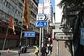 HK 上環 Sheung Wan 荷李活道 Hollywood Road Ladder Street name sign MTR n toilet sign Oct 2017 IX1.jpg