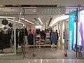 HK 沙田 Shatin 新城市廣場 New Town Plaza mall shop October 2016 SSG 07.jpg