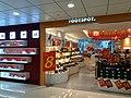 HK 沙田 Shatin North 寶城街 Po Shing Street 沙田第一城 City One Fortune mall January 2020 SS2 06.jpg