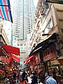 HK 灣仔 Wan Chai market 石水渠街 Stone Nullah Lane The Zenith September 2019 SSG 06.jpg