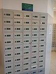 HK 荃灣郵政局 Tsuen Wan Post Office n Government Office interior mailboxes Jan 2017 Lnv2.jpg