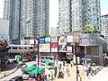 HK 葵芳 Kwai Fong Hing 興寧路 Ning Road 葵仁路 Kwai Yan Road Kwai Chung Plaza May 2019 SSG 02.jpg