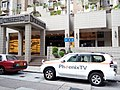 HK 西環 Sai Wan 皇后大道西 Queen's Road West 鳳凰衛視 Phoenix TV Fleet vehicle Dec 2016 Lnv3.jpg