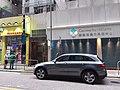 HK CWB 銅鑼灣 Causeway Bay 信德街 Shelter Street shop IndoMarket August 2018 SSG 01.jpg