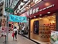 HK CWB 銅鑼灣 Causeway Bay 駱克道 Lockhart Road shops April 2020 SS2 10.jpg
