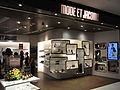 HK Causeway Bay Hysan Place at Lee Gardens mall shop Mode Et Jacomo Aug-2012.JPG