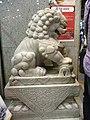 HK Jordan YHCPE Yue Hwa Chinese Products Emporium white stone lion Sept-2012.JPG