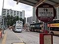 HK Kln 九龍城區 Kowloon City District 土瓜灣道 To Kwa Wan Road 新碼頭街 San Ma Tau Street 巴士總站 Bus Terminus 停車場 carpark June 2020 SS2 07.jpg
