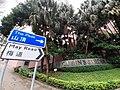 HK ML 半山區 Mid-levels 舊山頂道 Old Peak Road February 2020 SS2 05.jpg