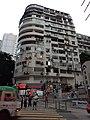 HK ML 西半山 Mid-levels 般咸道 Bonham Road October 2020 SS2 03.jpg