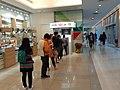 HK SSP 長沙灣 Cheung Sha Wan 深盛路 Sham Shing Road 昇悅商場 Liberté Place Mall shop HSBC teller machine n queue visitors December 2019 SS2 19.jpg