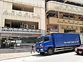 HK SW 上環 Sheung Wan 皇后大道中 Queen's Road Central 上環文娛中心 SWCC April 2020 SS2 01.jpg