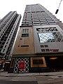 HK SYP 西營盤 Sai Ying Pun 皇后大道西 Queen's Road West facade October 2020 SS2 04.jpg