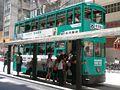 HK Sai Ying Pun Des Voeux Road West Tram Stop Hong Kong Property.JPG