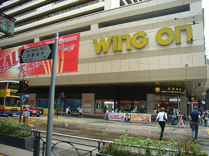 Cheap Places To Buy Shoes In Hong Kong