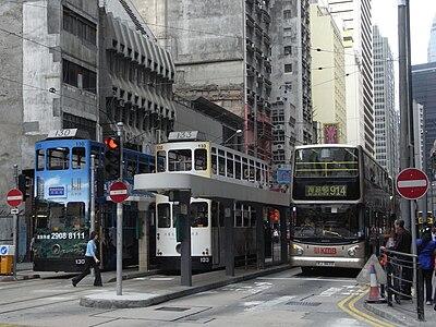 hong kong tramways wikiwand rh wikiwand com
