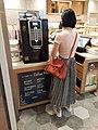 HK TKL 調景嶺 Tiu Keng Leng 都會駅 Metro Town shopping mall shop Yamazaki Bakery coffee machine November 2019 SS2 04.jpg