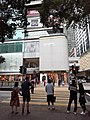 HK TST 尖沙咀 Tsim Sha Tsui 彌敦道 Nathan Road Kln Park view March 2020 SS2 01.jpg