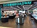 HK TST 尖沙咀 Tsim Sha Tsui 海港城 Harbour City mall shop Broadway August 2020 SS2 07.jpg
