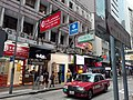 HK TST 尖沙咀 Tsim Sha Tsui June 2020 SS2 601.jpg