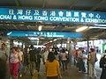 HK TST Star Ferry 有蓋行人通道 Covered Walkway.JPG