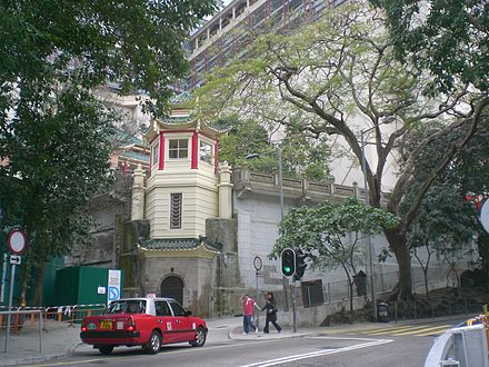 Street level view of Haw Par Mansion, with its pagoda-shaped gateway, in 2009. HK Tai Hang Road Hu Bao Bie Shu Haw Par Mansion Taxi The Legend Ming Men Exit.JPG
