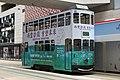 HK Tramways 82 at Ice House Street (20181212112148).jpg