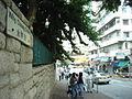 HK WC Oi Kwan Road Wing Cheung Street.jpg