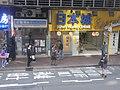 HK Wan Chai Hennessy Road shops Japan Home Centre Jan-2013.JPG