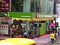 HK Wan Chai Johnston Road Hang Seng Bank HQ grand Opening July 2016 DSC (2).jpg