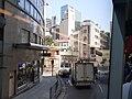 HK bus 26 tour view Wyndham Street January 2021 SS2 01.jpg