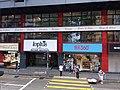 HK tram view 灣仔 Wan Chai 軒尼斯道 Hennessy Road May 2019 SSG 19.jpg