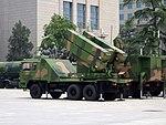 HQ-6A Surface-to-air missiles 20170716.jpg