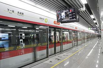 Hangzhou Metro - Wulin Square station