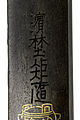 Hamano Noriyuki II - Kozuka with a Temple Guardian - Walters 51818 - Mark A.jpg
