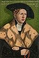 Hans Brosamer - Bildnis Sebolt Schwarcz (1523).jpg