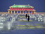 Harbin ice and snow world, temple.jpg