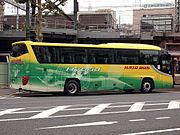 Hato Bus 291 Selega Hybrid LJG-RU1ASBR (right).jpg