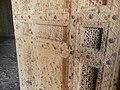 Haveli wooden door, Sheikhupura Fort.jpg