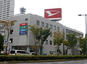 Daihatsu - Daihatsu global headquarters