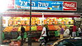 Hertzel-51-ramat-gan-friday-shopping-november-2015.jpg