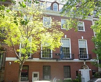 Hewitt School - Hewitt's main entrance – Stillman Building – 45 East 75th St