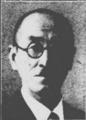 Hikotaro Kaneko.png